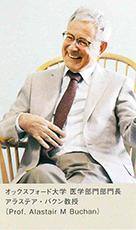 Alastair Buchan